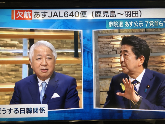 아베 신조 일본 총리가 7월 3일 밤 TV아사히에 출연해 해설자 고토 겐지와 한일관계에 대해 토론하고 있다. [TV아사히 화면 캡처]