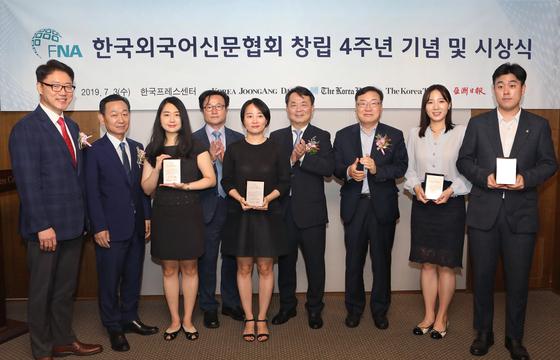 외국어신문협회 창립 4주년