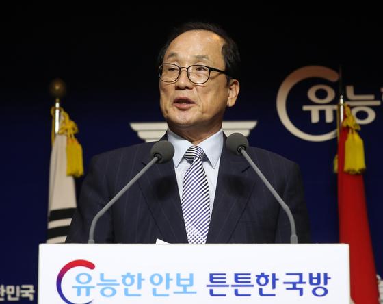 장영달 전 의원. 사진은 국방부 기무사 개혁위원장으로 활동하던 지난해 8월 기무사 개혁안을 발표하는 모습. [뉴스1]