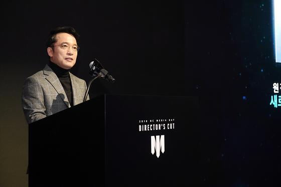 김택진(52) 엔씨소프트 대표는 4일 오후 서울시내 모처에서 손정의 일본 소프트뱅크 회장을 만난다. [사진 엔씨소프트]