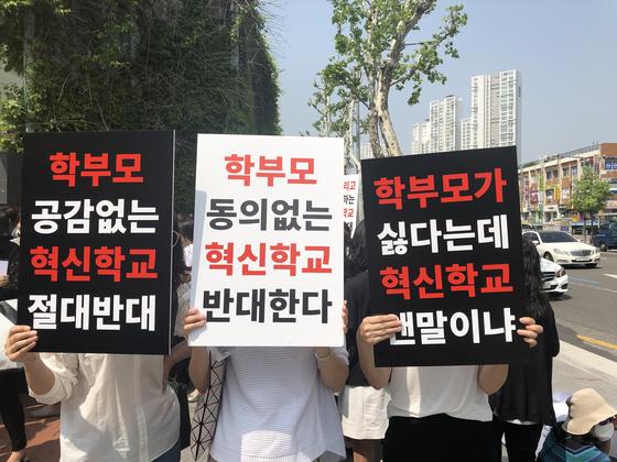 서울시교육청, 혁신학교 8곳 신규 지정…학교별 동의율 비공개 논란