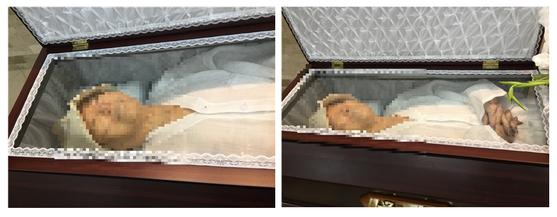 2018년 12월 치러진 정태수 전 한보그룹 회장의 장례식으로 추정되는 사진.[사진 서울중앙지검]