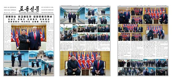 북한 노동신문은 1일 김정은 북한 국무위원장과 트럼프 미 대통령의 판문점 회동을 1,2,3면에 걸쳐 사진 35장과 함께 대대적으로 보도했다. (출처=올리버 호담 트위터 캡처) 2019.07.01 photo@newsis.com