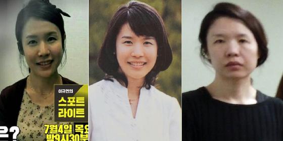 고유정의 과거와 현재 얼굴. 맨왼쪽 사진은 JTBC가 공개한 고유정의 과거사진. 가운데 사진은 중앙일보가 단독 입수한 고유정의 대학교 졸업사진. [JTBC 방송 캡처] [독자제공] [연합뉴스]