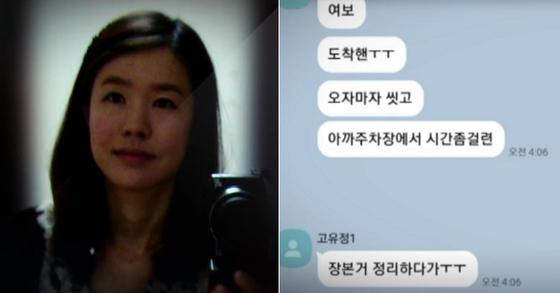 [JTBC 이규연의 스포트라이트]