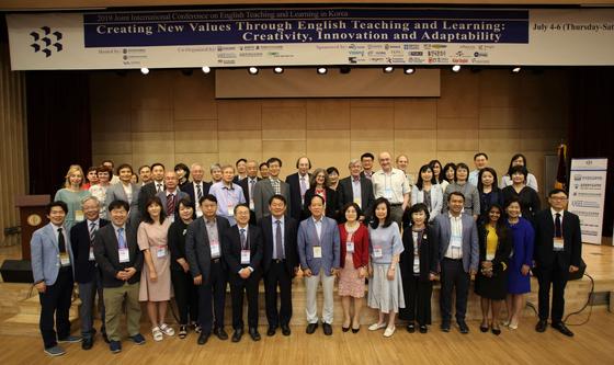 사이버한국외대서 '2019 영어교육연합학술대회' 열려