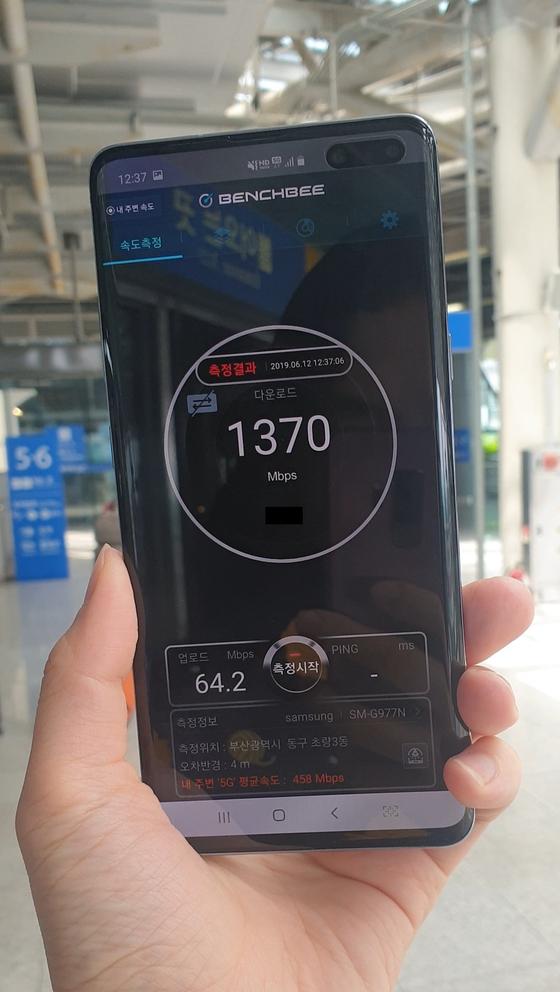기자가 5G 스마트폰을 50일간 사용하면서 속도측정앱인 벤치비를 통해 측정한 속도. 부산 KTX 역사 2층 홀에서 촬영했다. 실제 이 속도가 안정적으로 구현되면 영화 한편(2GB)을 12초에 다운로드 받는 것이 가능하다. [김경진 기자]