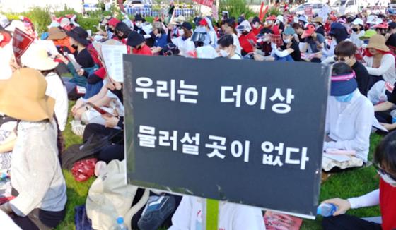 지난해 8월 4일 서울 광화문광장에서 열린 불법촬영, 편파수사 규탄 4차 집회. 김정연 기자