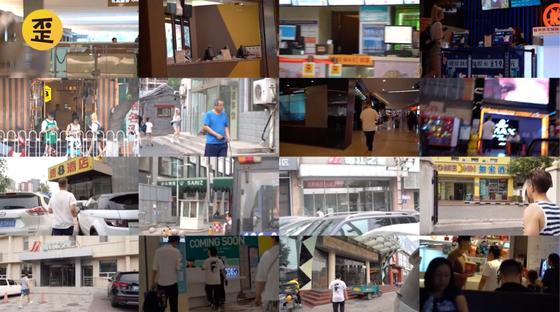 중국 와이궈런연구협회 구성원들이 '사이언스'에 게재된 논문 내용이 틀렸음을 입증하기 위한 반박 실험을 하고 있다. [중국 인민망 캡처]
