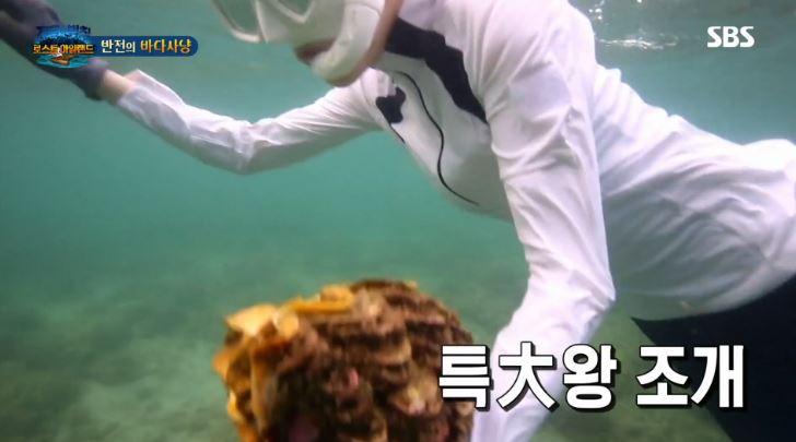 [사진 SBS '정글의 법칙' 방송화면]