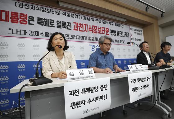 아파트 분양가 심사위원회 명단 공개…'깜깜이 심사' 못한다