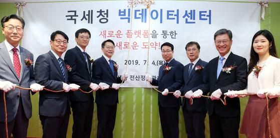 [경제 브리핑] 국세청 빅데이터센터 현판식 개최