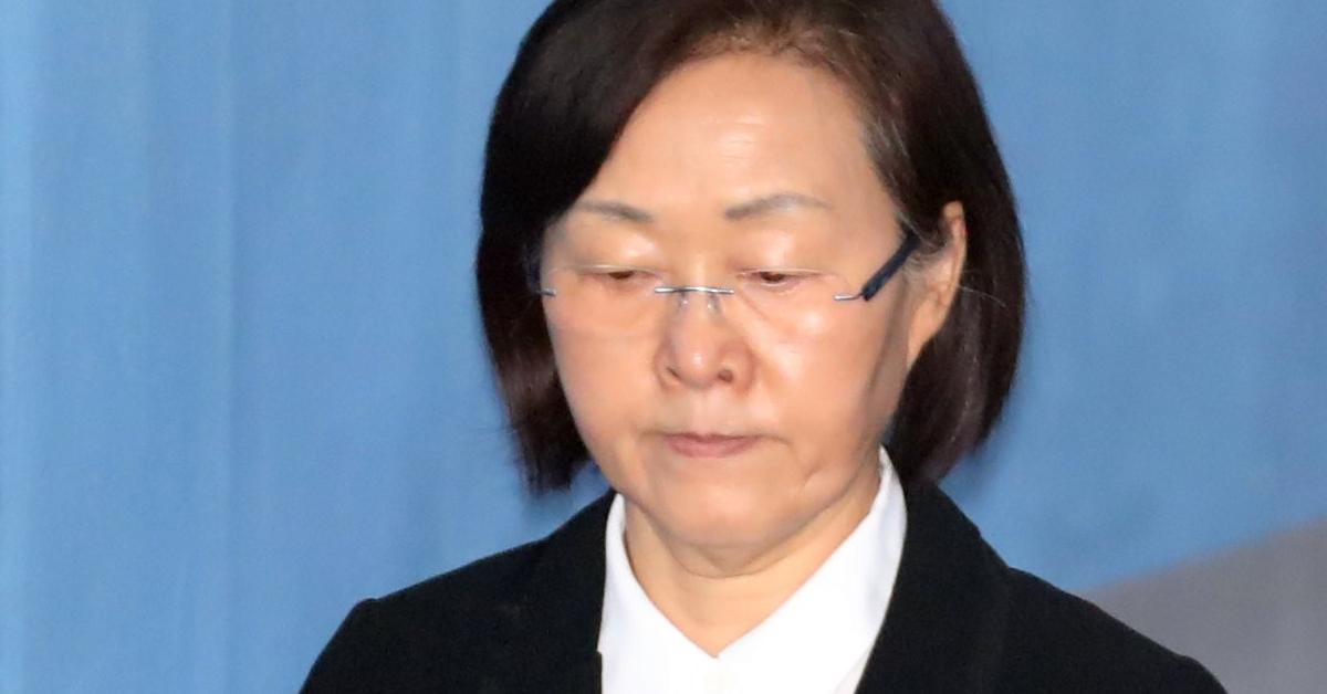 신연희 전 강남구청장. [뉴스1]