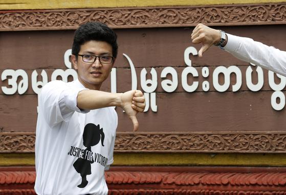 6일 (현지시간) 미얀마 양곤 시내에서 열린 '2살 여아 성폭행 사건' 항의 시위에 참가한 시민들이 범죄수사부 앞에서 엄지를 아래로 향하고 있다.[EPA=연합뉴스]