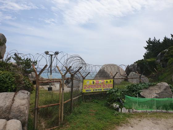 강원도 양양군 현남면 광진리의 한 해변에 있는 군 경계 철책. 현장에서 만난 마을 주민들은 철책 때문에 수십년간 불편을 겪어왔다고 하소연했다. 박진호 기자