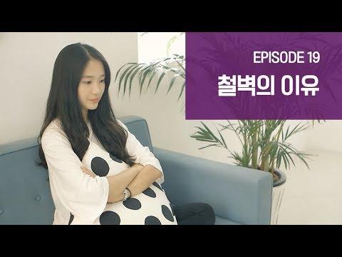 웹드라마 '전지적 짝사랑 시점'에 출연한 배우 김혜윤. [사진 와이낫미디어]