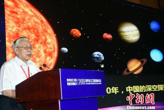 중국 과학원의 어우양즈위안 원사가 산둥성 르자오에서 열린 '2019 위성 포럼'에서 연설하고 있다. [중국 중신망]