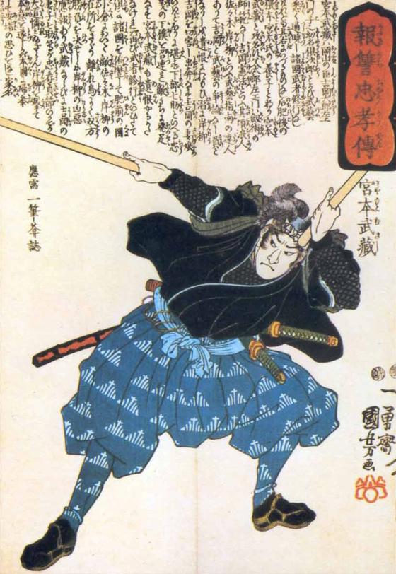 일본 최고 검객 사사키와의 결투를 앞두고도 잃을 게 없었던 미야모토 무사시. 당대 최고 무사인 사사키를 쓰러뜨린다면 일약 최고 검객으로 우뚝 솟을 기회를 맞이하게 되는 것. 져도 좋다는 마음으로 모든 욕심을 내려놓고 결전의 아침을 맞이했다. [사진 Wikimedia Commons(Public Domain)]