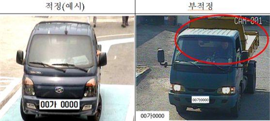 화물 적재칸을 불법으로 튜닝한 차량(오른쪽)을 눈감아준 검사 업체들이 적발됐다. [사진 환경부]