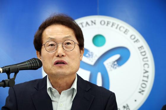 조희연 서울시 교육감 [연합뉴스]