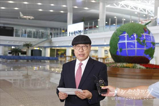 최인국 씨가 북한에 영구거주하기 위해 6일 평양에 도착했다고 북한 대남 선전매체 '우리 민족끼리'가 7일 보도했다. [연합뉴스]