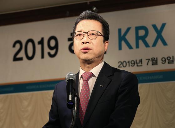 정지원 한국거래소 이사장 [한국거래소]