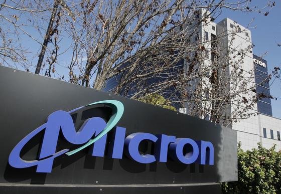 세계 3위 메모리 반도체 제조업체인 마이크론의 캘리포니아 새너제이 본사.[AP=연합뉴스]