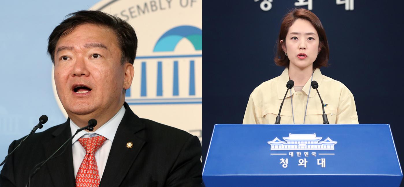 민경욱 자유한국당 대변인, 고민정 청와대 대변인. [뉴스1, 청와대사진기자단]
