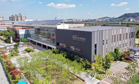 인천 포스코고등학교 전경[연합뉴스]