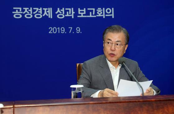 문재인 대통령이 9일 오후 청와대에서 열린 공정경제 성과 보고회의에 모두발언 하고 있다. 청와대사진기자단