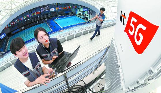 [사진] 광주 세계수영선수권 5G로 즐겨요
