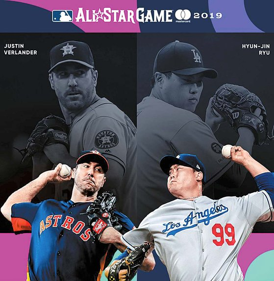 양 팀 선발 투수인 NL 류현진(오른쪽)과 AL 저스틴 벌랜더. 경기는 10일 오전 8시30분(한국시각) 시작한다. [사진 MLB 페이스북]