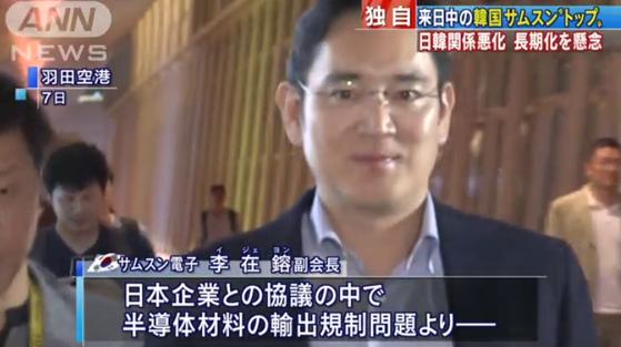 """""""이재용, 일본 수출규제보다 한일관계 더 악화될까 우려"""""""