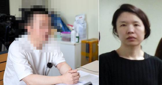 """""""고유정이 아들을 죽였다""""고 검찰에 고소한 현남편과 고유정. [중앙포토]"""