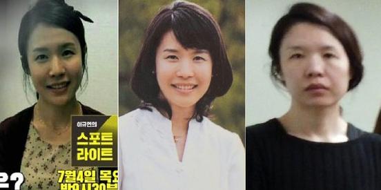 고유정의 과거와 현재 얼굴. 맨왼쪽 사진은 JTBC가 공개한 고유정의 과거사진. 가운데 사진은 중앙일보가 단독 입수한 고유정의 대학교 졸업사진. [사진 JTBC, 독자제공, 연합뉴스]