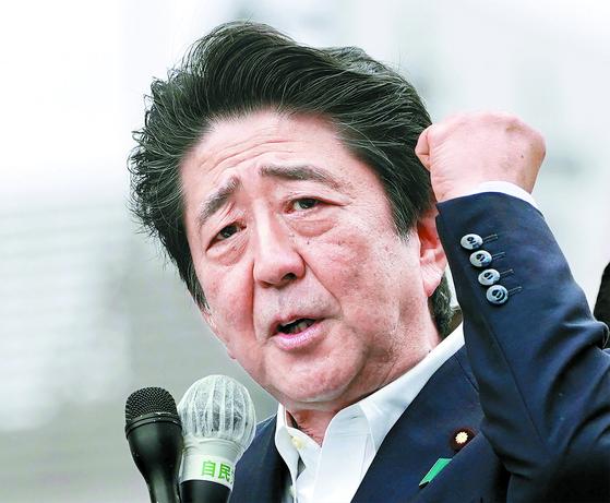 아베 일본 총리. [AP=연합뉴스]