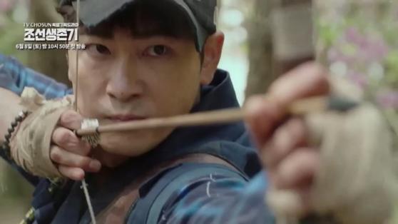 '조선생존기'에 출연 중인 배우 강지환. 조선시대로 타임슬립한 양궁선수 역할을 맡고 있다. [사진 TV조선]