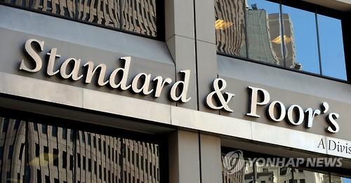미국 뉴욕 S&P 사무소의 로고. [EPA=연합뉴스]
