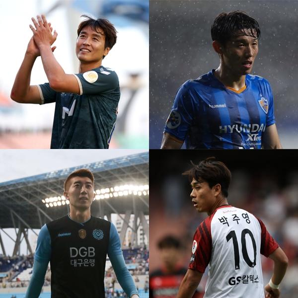 (왼쪽 위부터 시계방향)전북 이동국·울산 김보경·서울 박주영·대구 조현우. 한국프로축구연맹