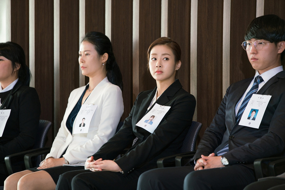 tvN 드라마 '변혁의 사랑'에 등장하는 취업 면접 장면 *기사와 직접적인 관계는 없는 자료 사진