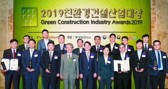 친환경건설산업대상 영광의 얼굴들