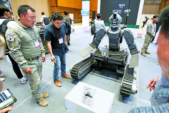 인명구조용 육군 로봇