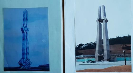 """이동일 부산대 명예교수가 지난달 """"5·18민중항쟁 추모탑을 디자인한 나상옥 작가가 내 작품을 표절했다""""며 나 작가를 검찰에 고소했다. 사진은 이 교수가 만든 투시도(왼쪽)와 5·18민중항쟁 추모탑 실제 모습. [사진 이동일 부산대 명예교수]"""