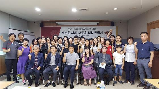경희사이버대학교는 지난 7월 6일(토) 대전역사 회의실에서 특강 및 입학설명회를 진행했다.