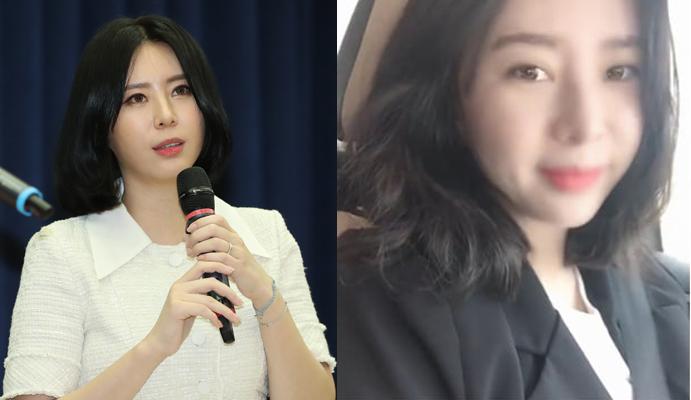 고 장자연 씨의 동료 배우 윤지오씨. [연합뉴스, 윤지오 인스타그램]