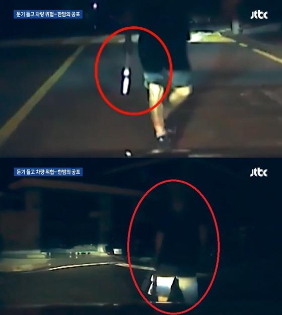 한밤 중 차량 막고 다짜고짜 둔기 휘두른 40대. [사진 JTBC 방송 캡처]