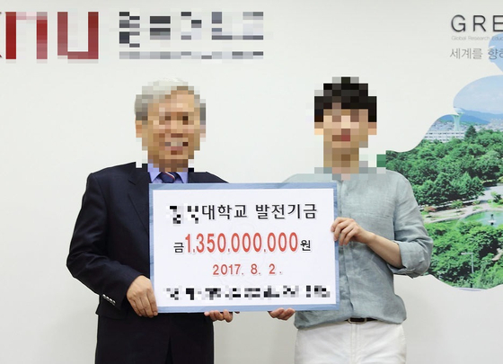지난 2017년 8월 2일 박씨가 자신의 모교에 향후 5년간 13억5000만원을 기탁하기로 약정하고 있는 모습. 그는 11일 법원으로부터 징역 5년을 선고 받았다. [중앙포토]