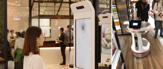 허마셴성의 안면인식 결제 [출처 알리바바 공식 유튜브 캡처] / 징둥의 신선식품 매장 7-fresh의 '스마트 카트'는 한 번 등록하면 자동으로 고객을 따라다닌다 [출처 소후닷컴]