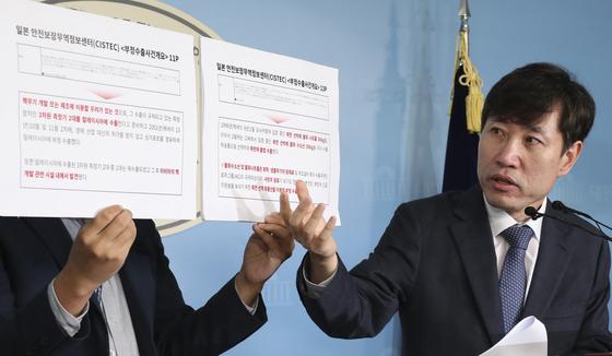 하태경 바른미래당 의원이 11일 오전 국회 정롼관에서 기자회견을 하고 있다. 임현동 기자