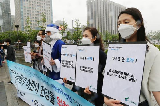 지난 2016년 5월 '천식의 날'을 기념해 '환경정의' 회원들이 서울 광화문광장에서 미세먼지의 위험성을 알리고 어린이 건강을 지키기 위한 캠페인을 벌였다. '푸른 하늘을 선물하자'는 의미에서 파란색 산타복을 입었다고 한다. [중앙포토]